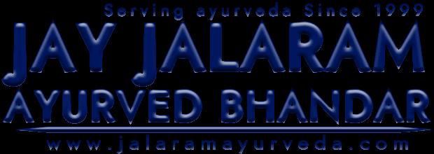Jay Jalaram Ayurved Bhandar