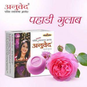 Anuved Herbal Pahadi Gulab Soap, 125 Gm