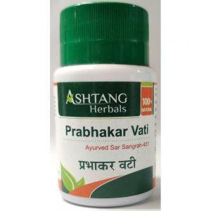 Ashtang Prabhakar Vati, 120 Tab