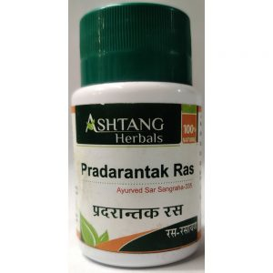 Ashtang Bhuamalaki Ghanvati, 60 Tablets