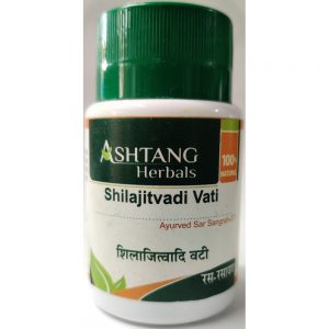 Ashtang Shilajitvadi Vati, 60 Tab
