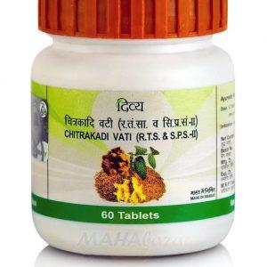 Patanjali Divya Chitrakadi Vati, 60 Tablets