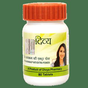Patanjali Divya Kayakalp Vati Extra Power, 80 Tablets