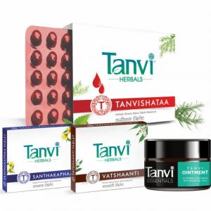 Tanvi Cold & Sneezing Kit, 1 Month