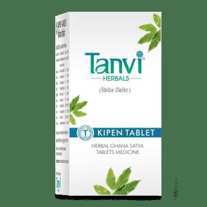 Tanvi Kipen Tablets, 10 Tablets