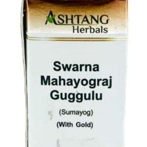 Ashtang Mahayograj Guggul (Suvarna Yukta), 60 Tab