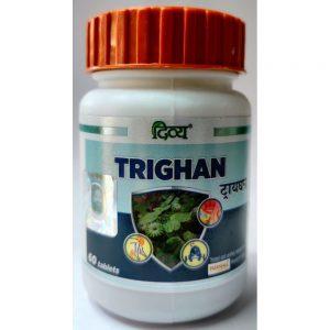 Patanjali Divya Trighan Tablets