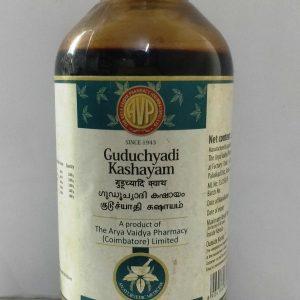 Arya Vaidya Pharmacy (AVP) Guduchyadi Kashayam, 200Ml