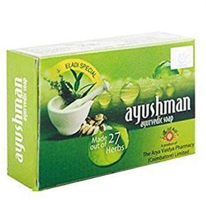 Arya Vaidya Pharmacy (AVP) Ayushman Ayurvedic Soap, 75 Gm