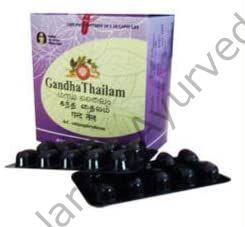 Arya Vaidya Pharmacy (AVP) Gandha Thailam Gel,100 Soft Gel Capsules