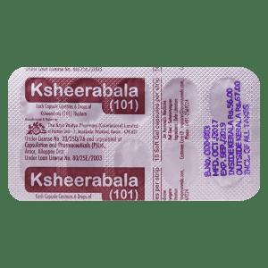 Arya Vaidya Pharmacy (AVP) Ksheerabala (101),100 Soft Gel Capsules