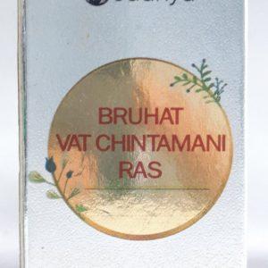 Vedanya Bruhat Vat Chintamani Ras, 10 Tablets