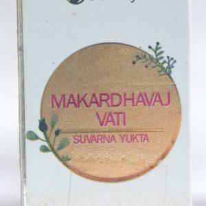 Vedanya Makardhavaj Vati (Suvarna Yukta), 10 Tablets