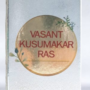 Placeholder Vedanya Vasant Kusumakar Ras, 30 Tablets