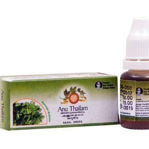 Arya Vaidya Pharmacy (AVP) Anu Thailam, 10Ml