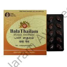 Arya Vaidya Pharmacy (AVP) Bala Thailam Gel,100 Soft-Gel