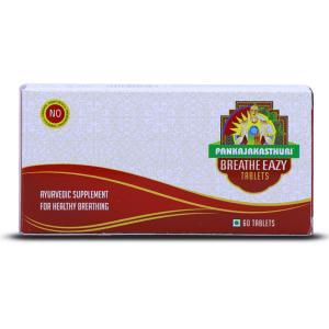 breathe-eazy Tablet