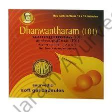 Arya Vaidya Pharmacy (AVP) Dhanwantharam (101), 100 Soft Gel Capsules