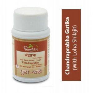 dhootpapeshwar-chandraprabha-gutika-with-loha-shilajit