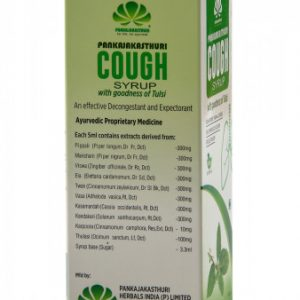 Cough syrup with tulsi