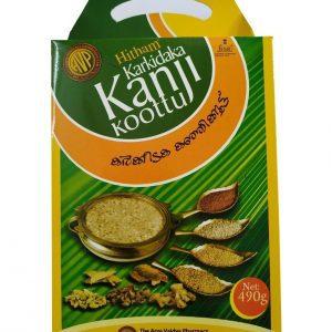 Arya Vaidya Pharmacy (AVP) Karkidaka KanjiKoottu, 490Gm