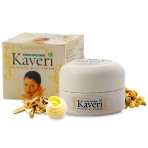 kaveri-fairness-cream