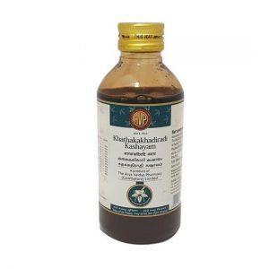 Arya Vaidya Pharmacy (AVP) Kathaka Kathiradi Kashayam, 200Ml