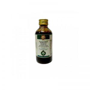 Arya Vaidya Pharmacy (AVP) Patolamooladi Kashayam, 200Ml