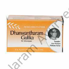 Arya Vaidya Pharmacy (AVP) Dhanwantharam Gulika