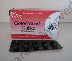 Arya Vaidya Pharmacy (AVP) Gorochanadi Gulika