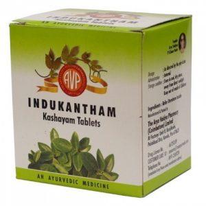 Arya Vaidya Pharmacy (AVP) Indukantham Kashayam