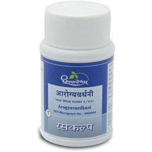 Dhootapapeshwar Arogyavardhini Bati