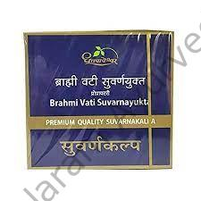 Dhootapapeshwar Brahmi Vati Suvarnayukta