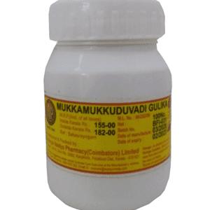 Arya Vaidya Pharmacy (AVP) Mukkamukkatuvadi Gulika, 100 Tabs