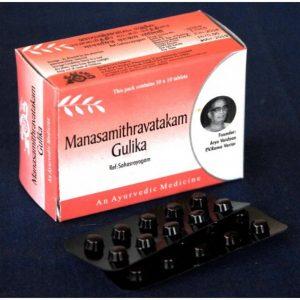 Arya Vaidya Pharmacy (AVP) Manasamithravatakam Gulika, 100 Tab