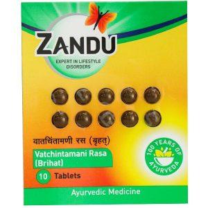 Zandu-Vatchintamani-Rase-Brihat