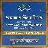 Dhootapapeshwar Shwaskas Chintamani Rasa