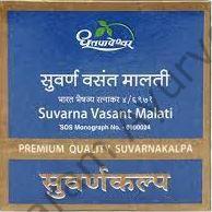 Dhootapapeshwar Svarna Vasant Malati